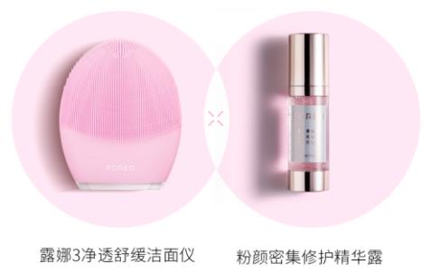 "FOREO重磅推出LUNA""露娜""3系列V脸洁面仪:洁肤进阶,""V""你为来"