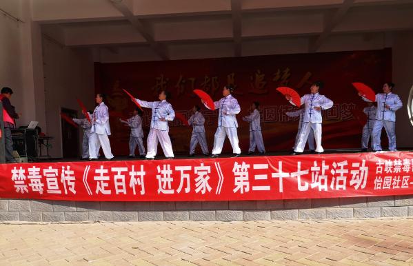 青铜峡市古峡禁毒帮困志愿者联合会第三十七站宣传活动