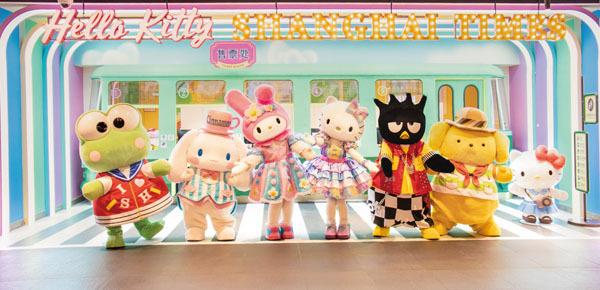 世茂Hello Kitty主题馆最强姿态登陆魔都!