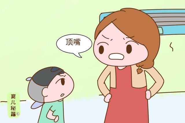 孩子學會頂嘴未必是壞事,說明這2個方面在成長,家長應該偷著樂