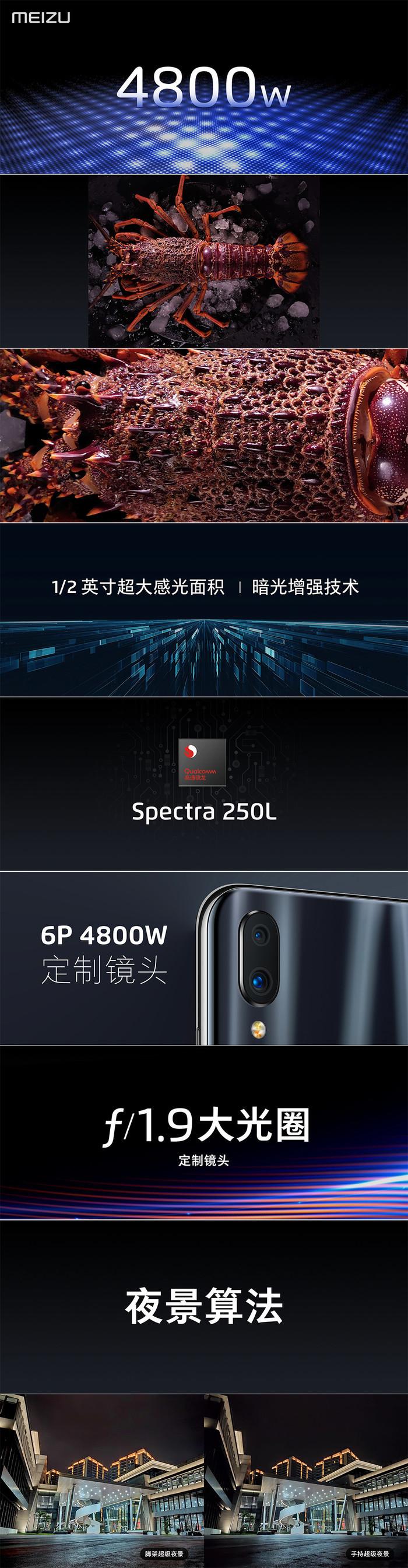 魅族Note9发布:800万元定制水滴屏 售价1398元起的照片 - 5