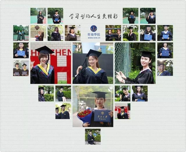 深圳青年学习网:还在挥霍青春 ?看着身边那么多人都成功了?你心慌了吗?