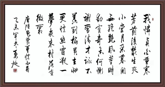 当代著名书法家杨炳延先生艺术品鉴
