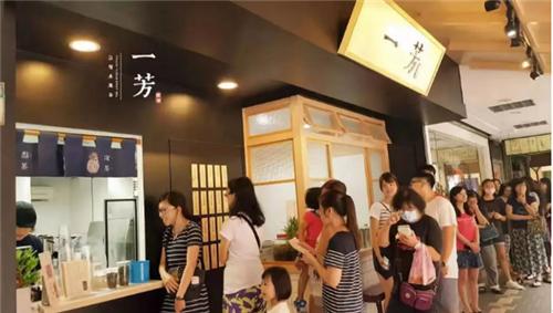 """一口入魂的""""台湾茶饮界之王"""",三周年福利买一送一手慢无!"""
