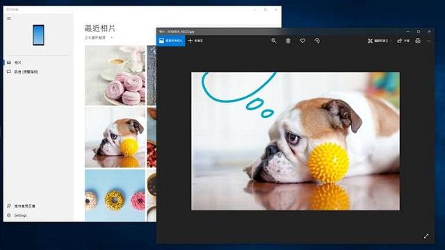 微软更新Your Phone应用 为Win10带来更强大的功能的照片 - 5