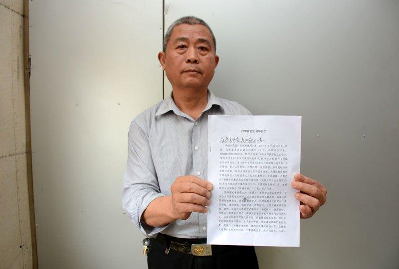 """福建长泰:一张巨大""""保护伞""""让他的十四年申诉之路异常艰难"""