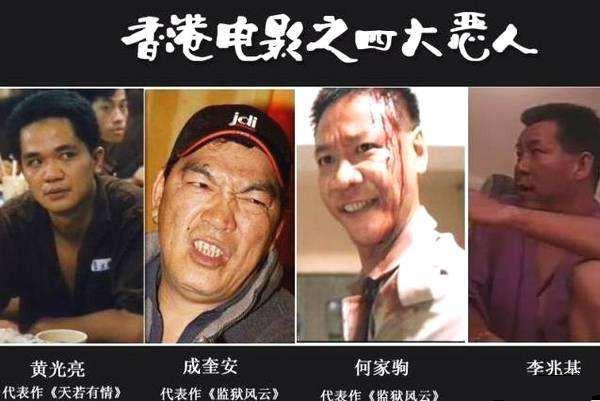 香港演员李兆基因肝癌去世 享年69岁的照片 - 3
