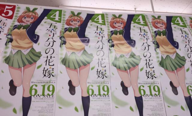 三玖还是四叶?日本知名的同人志商店吵起来了 趣闻八卦 第2张