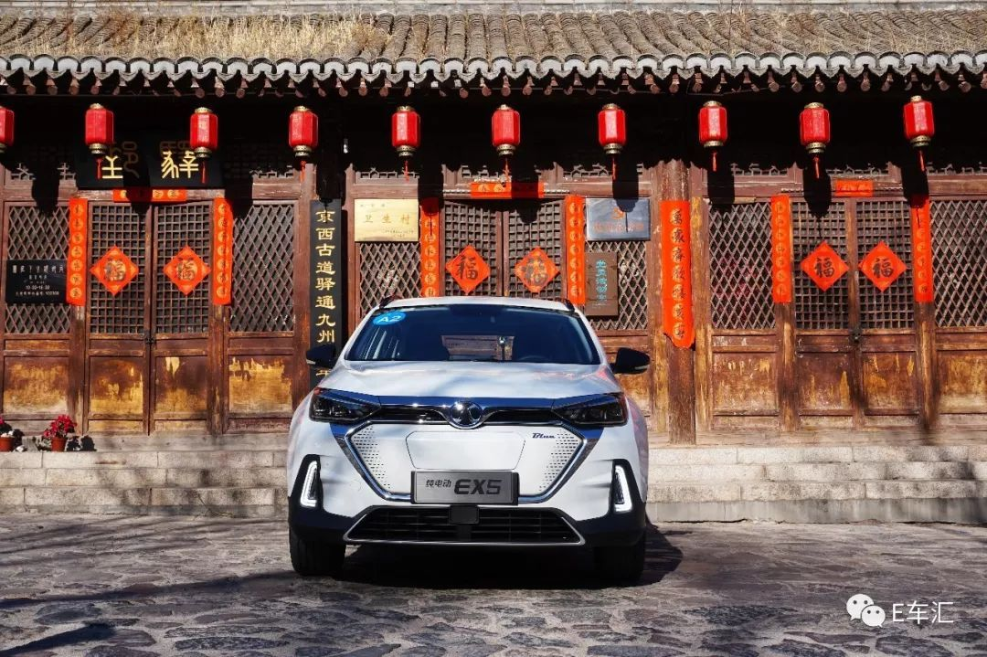舒适新能源SUV新选择 试驾北汽新能源EX5