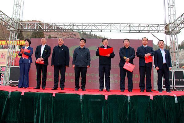 山西偏关县兴瑞爱心公益协会揭牌仪式在县政府广场隆重举行