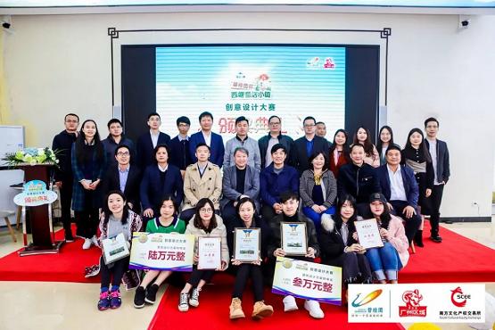 西塘童话小镇设计大赛落幕 80支队伍决出优胜创意