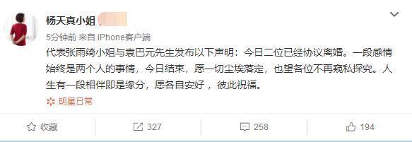 """宏海国际:娱乐圈比艺人还""""红""""的经纪人"""