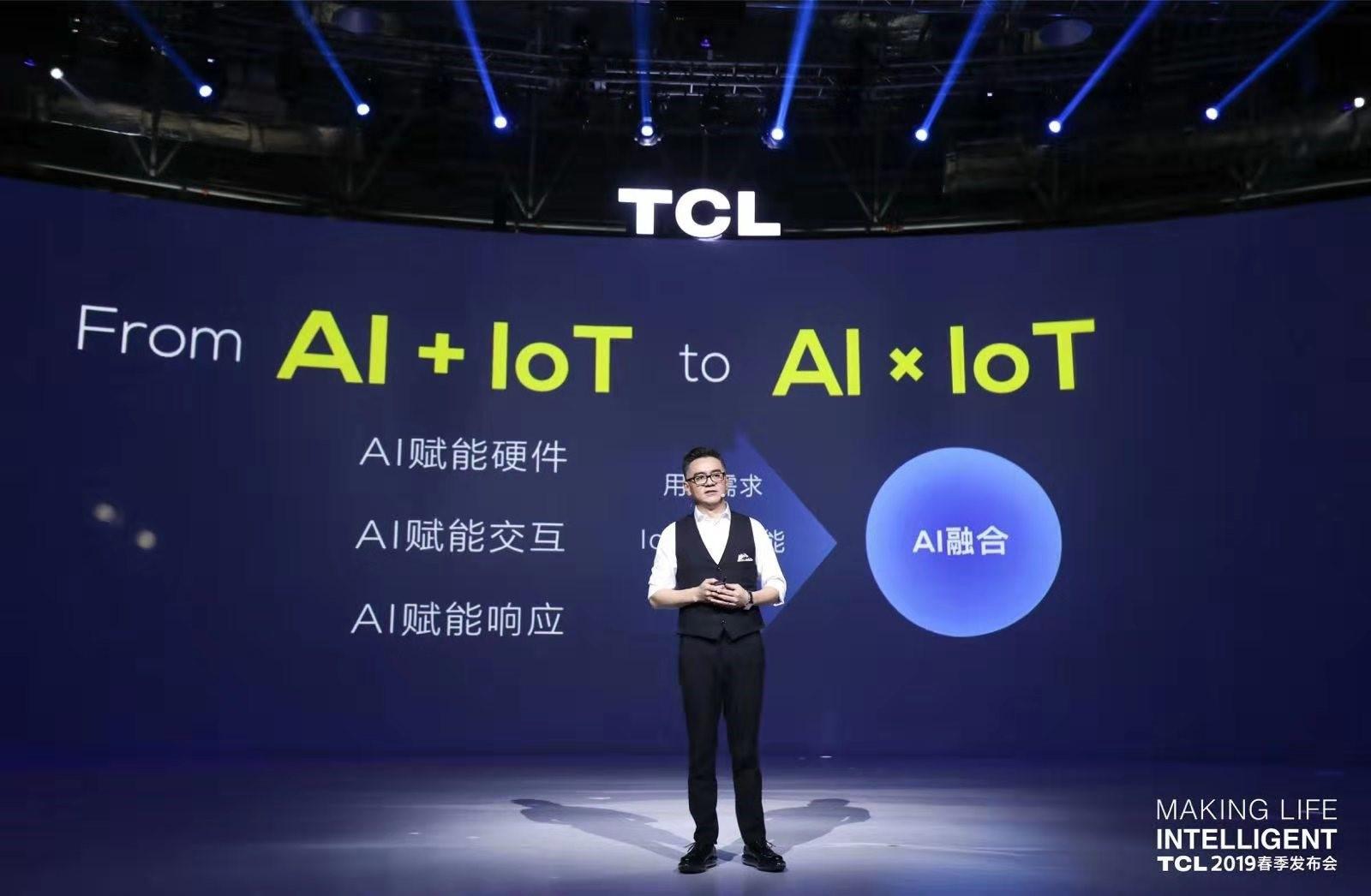 为什么说TCL智能终端将成AI×IoT市场的最大变量?