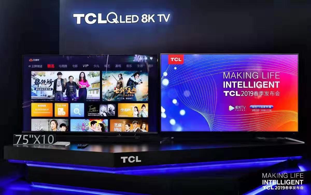 为什么说TCL智能终端将成AI×IoT市场的最大变量?-最极客