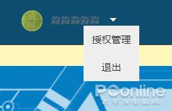 QQ注销功能上线!手把手教你注销QQ及微信账号的照片 - 10