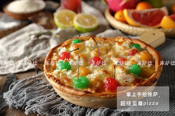 米萨德掌中披萨,看特色美食如何走上大众餐桌