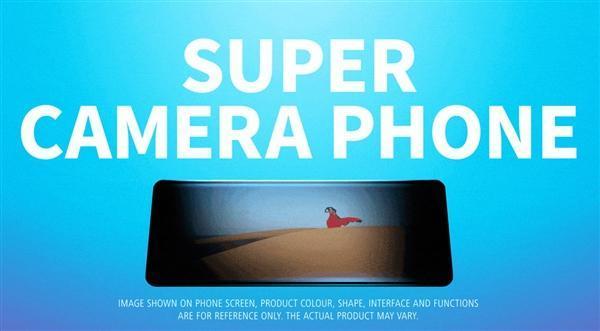 华为自曝P30系列官方照:号称超级拍照手机的照片 - 1