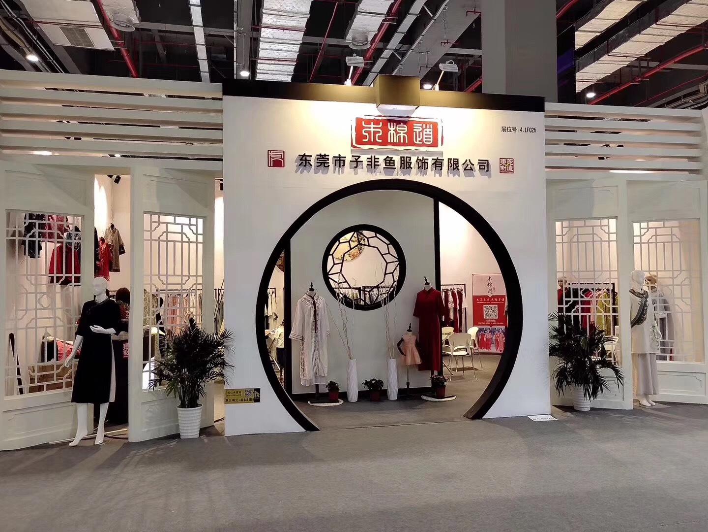 """""""木棉道""""诠释新时代中国风的正确打开模式"""