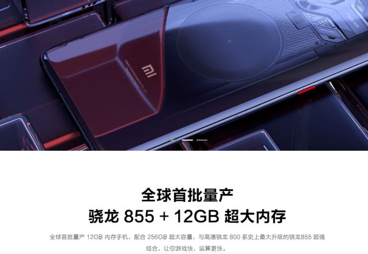 小米9透明尊享版叫停发售其实是三星的锅的照片 - 5