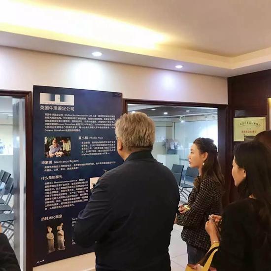 西安美术学院艺术金融博士生课程班赴广州(东莞)进行第六次授课