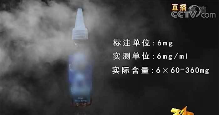 315曝光电子烟 网友心疼起罗永浩:总踩空风口的照片 - 4