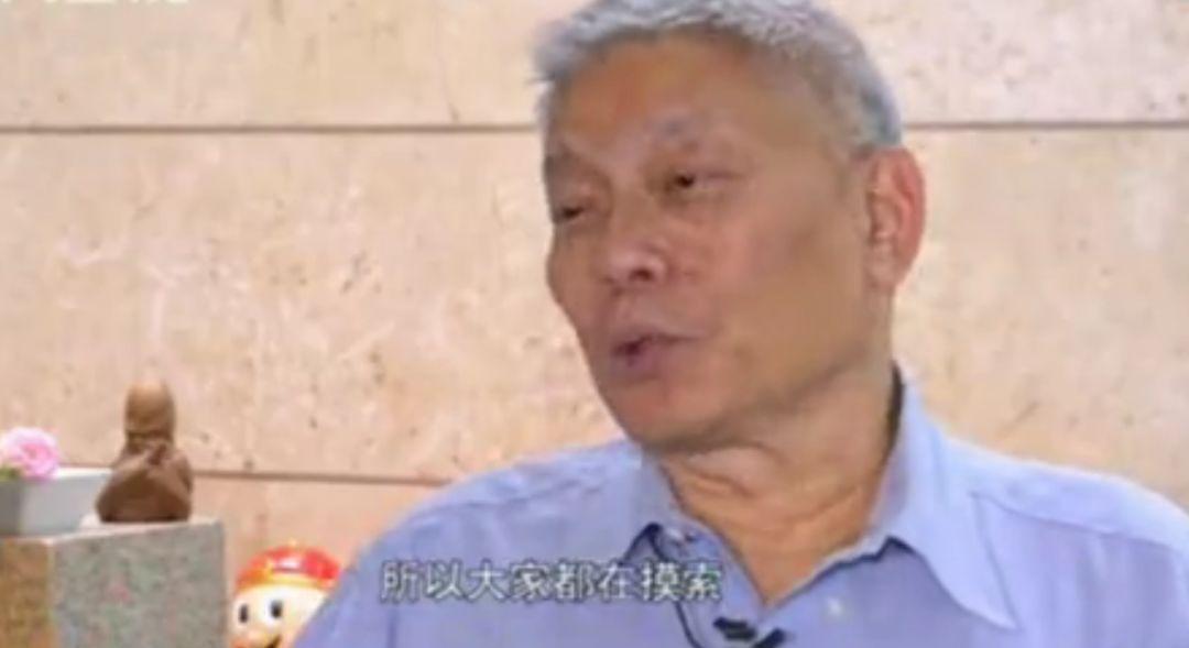 19岁败光一个亿,因一条狗逆袭,他成为台湾首富!