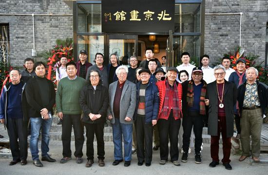 学而不厌 · 刘曦林、老圃手卷扇面展在北京画馆隆重开幕