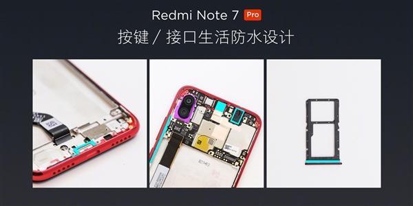 红米Note 7 Pro正式发布 性价比更加突出的照片 - 13