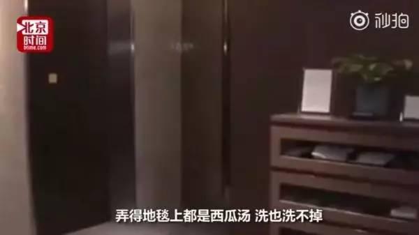 阿姨打扫房间一脸懵,电视机、床都被游客偷走!