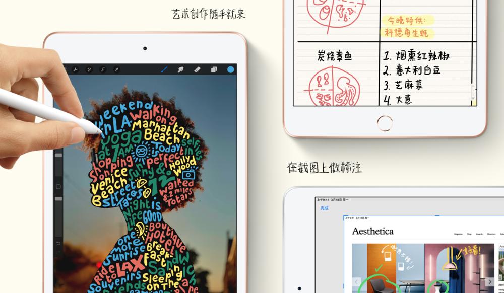 苹果时隔4年更新iPad Mini,国内游戏手机厂商害怕吗?的照片 - 3
