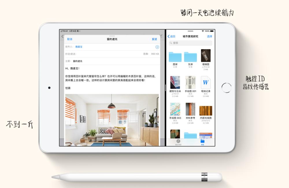 苹果时隔4年更新iPad Mini,国内游戏手机厂商害怕吗?的照片 - 5