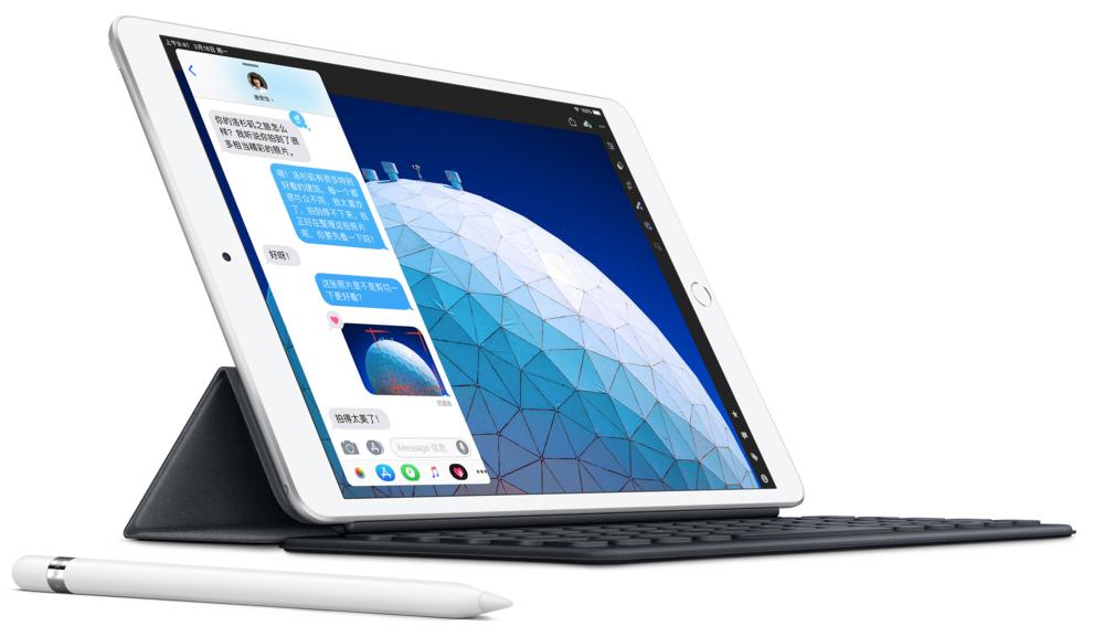 苹果时隔4年更新iPad Mini,国内游戏手机厂商害怕吗?的照片 - 2
