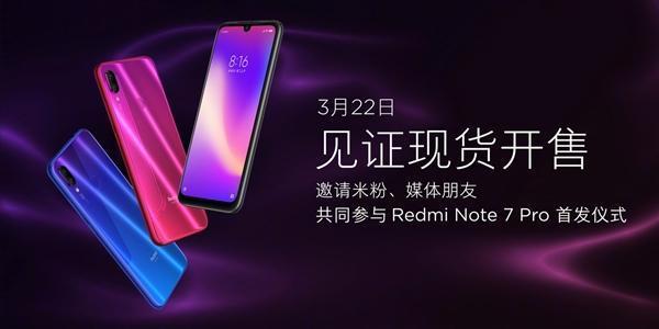 红米Note 7 Pro正式发布 性价比更加突出的照片 - 19