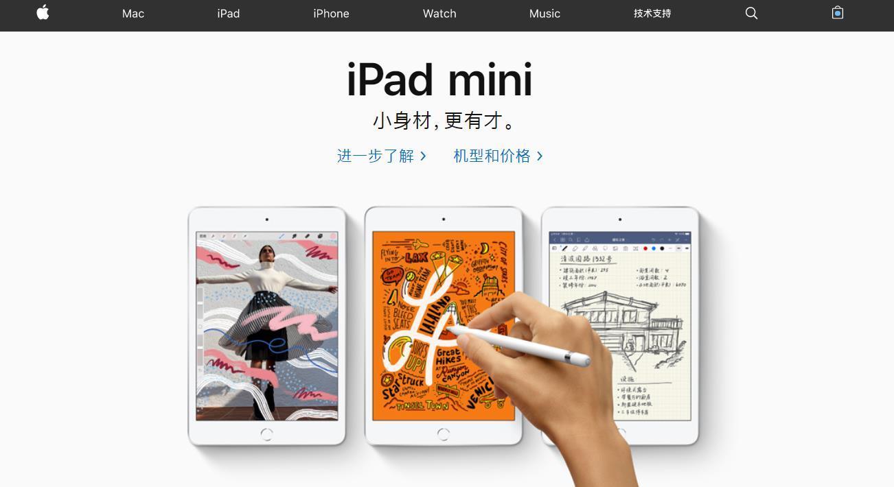 苹果发布全新10.5寸iPad Air和iPad mini 5的照片 - 4