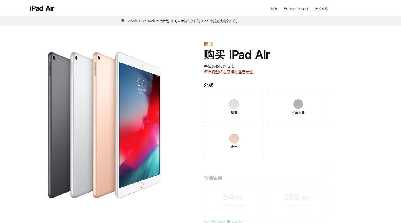 苹果发布全新10.5寸iPad Air和iPad mini 5的照片 - 6