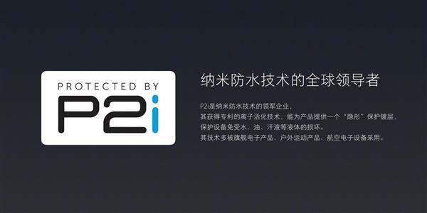 红米Note 7 Pro正式发布 性价比更加突出的照片 - 16