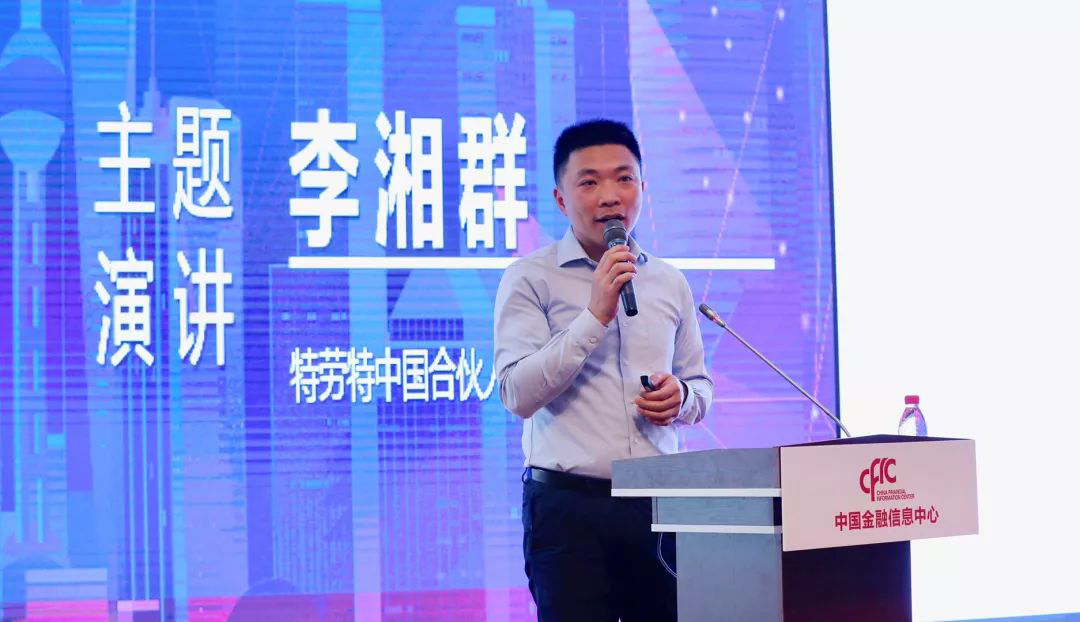 特劳特李湘群:用战略定位引领科创企业高质量发展