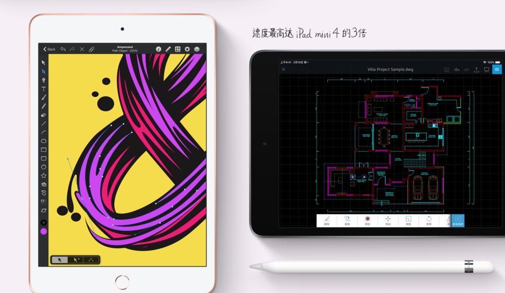 苹果时隔4年更新iPad Mini,国内游戏手机厂商害怕吗?的照片 - 4