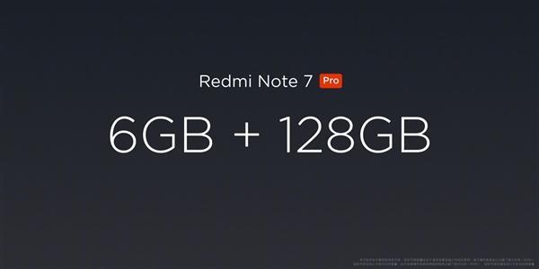 红米Note 7 Pro正式发布 性价比更加突出的照片 - 12