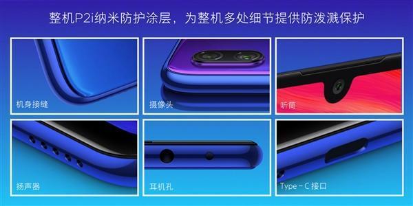 红米Note 7 Pro正式发布 性价比更加突出的照片 - 15