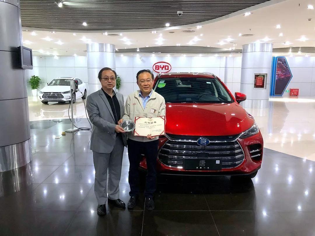 """比亚迪唐DM荣获""""2019年度安全车""""奖,成首款新能源获奖车型"""