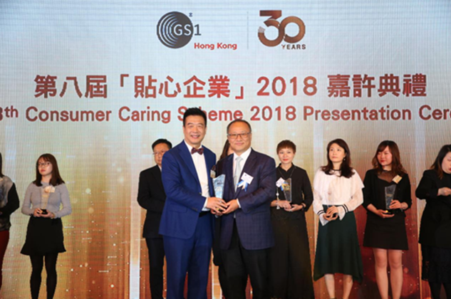 香港虎标连续七年荣获贴心企业嘉奖