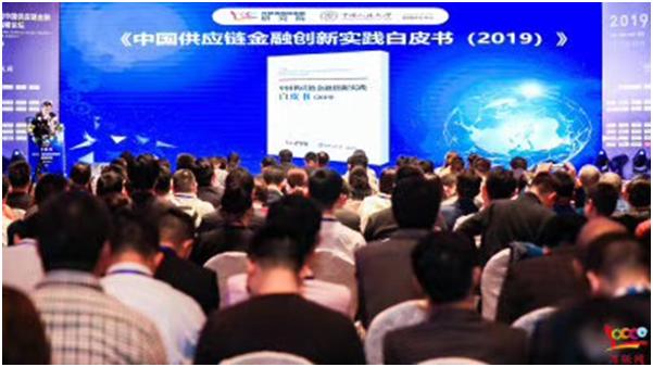 """江苏跨境荣获""""2019中国供应链金融最佳供应链平台企业""""称号"""