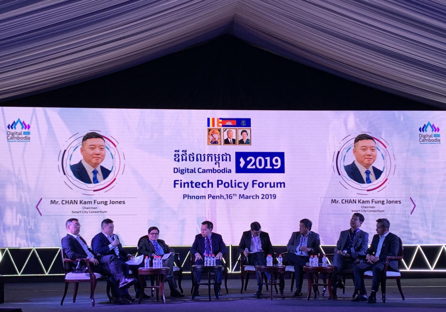 CAMDAX深度参与柬埔寨数字货币政策制定 将成持牌交易所