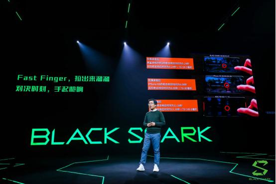 黑鲨游戏手机2发布会,现场亮点十足!