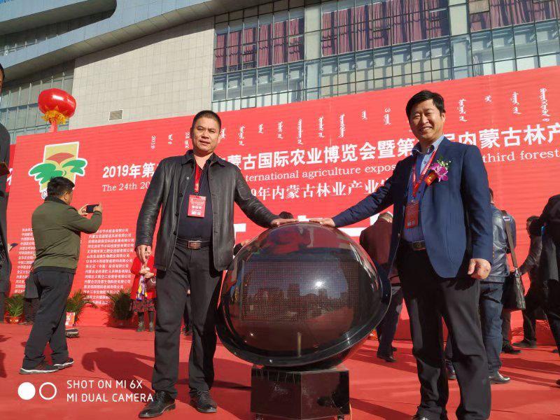 碳氫核肥亮相第24屆內蒙古國際農業博覽會