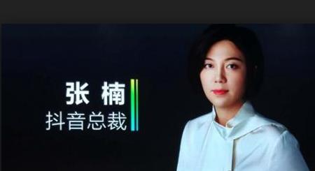 抖音总裁张楠:腾讯让我删除多闪上自己的头像和昵称的照片 - 2