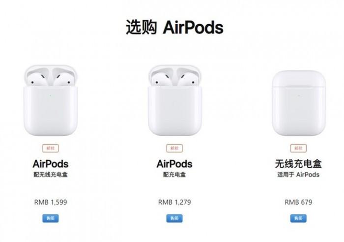 苹果发布第二代AirPods 内置Siri免提 支持无线充电的照片 - 3