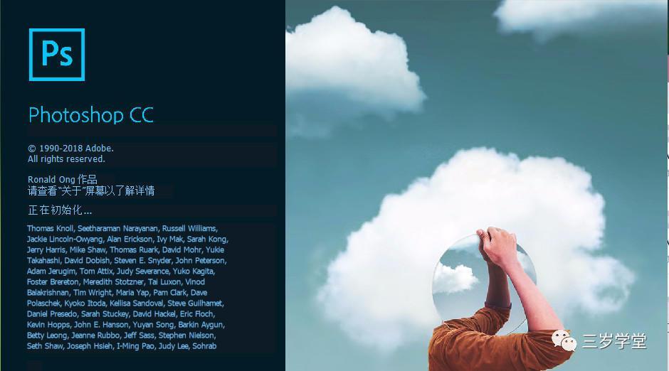 PhotoshopCC2019完整破解补丁PSCC2019下载_软件