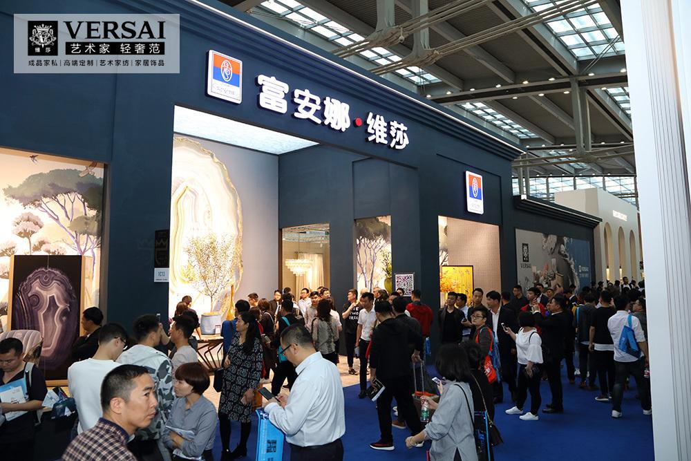 VERSAI维莎:深圳国际家具展上的新设计潮牌